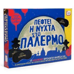 επιτραπέζιο παιχνίδι - Πέφτει η νύχτα στο Παλέρμο