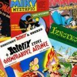 Ποιο είναι το αγαπημένο σου κόμικ;