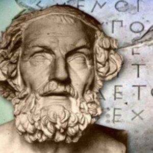 μάθημα αρχαία ελληνικά